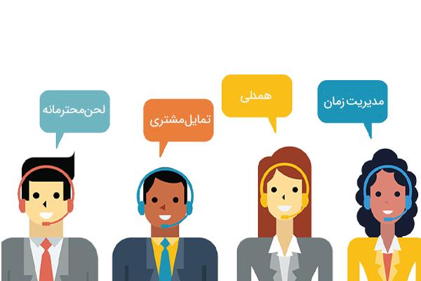 آداب پرسیدن سوال در بازاریابی و فروش تلفنی