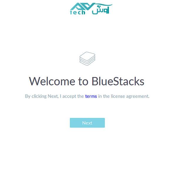نصب بلواستک nasb blueStacks