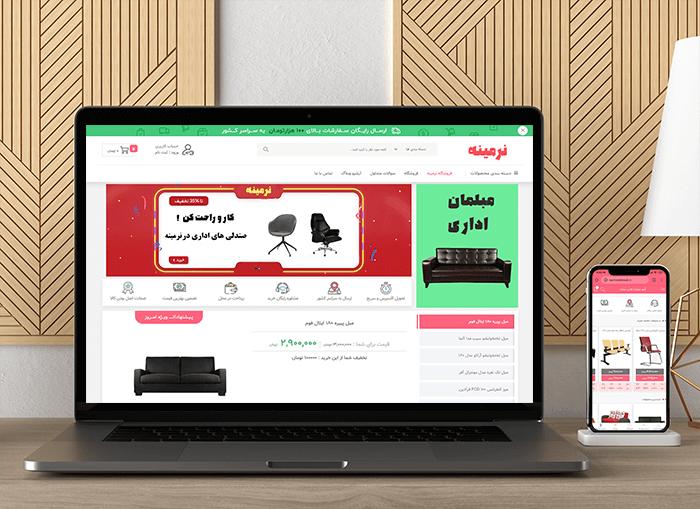 طراحی سایت فروشگاهی نرمینه
