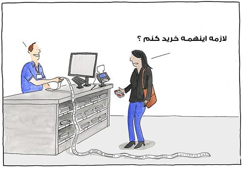 خرید های شبکه ای