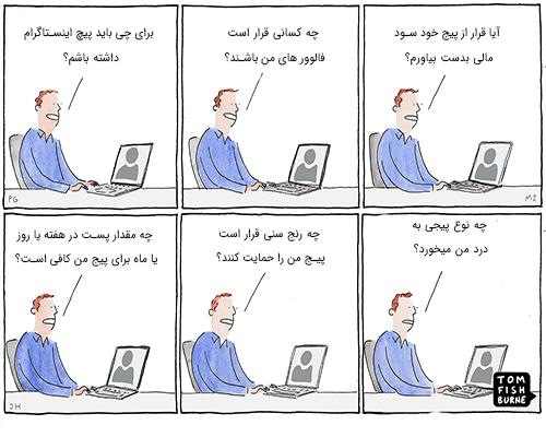 سوالات استراتژیک
