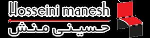 طراحی سایت حسینی منش
