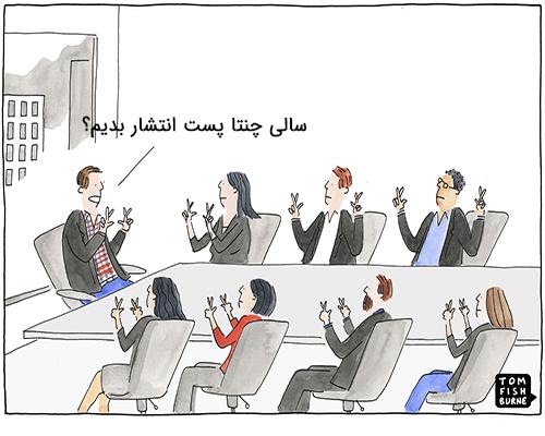 انتشار پست