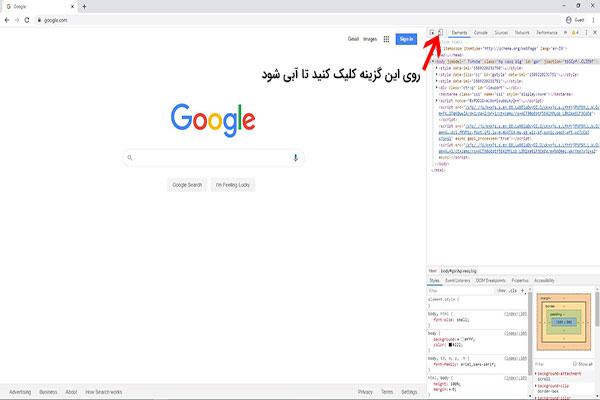 سایت از طریق کامپیوتر