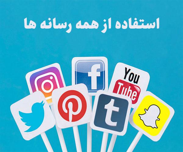 افزایش لایک اینستاگرام از شبکه های اجتماعی