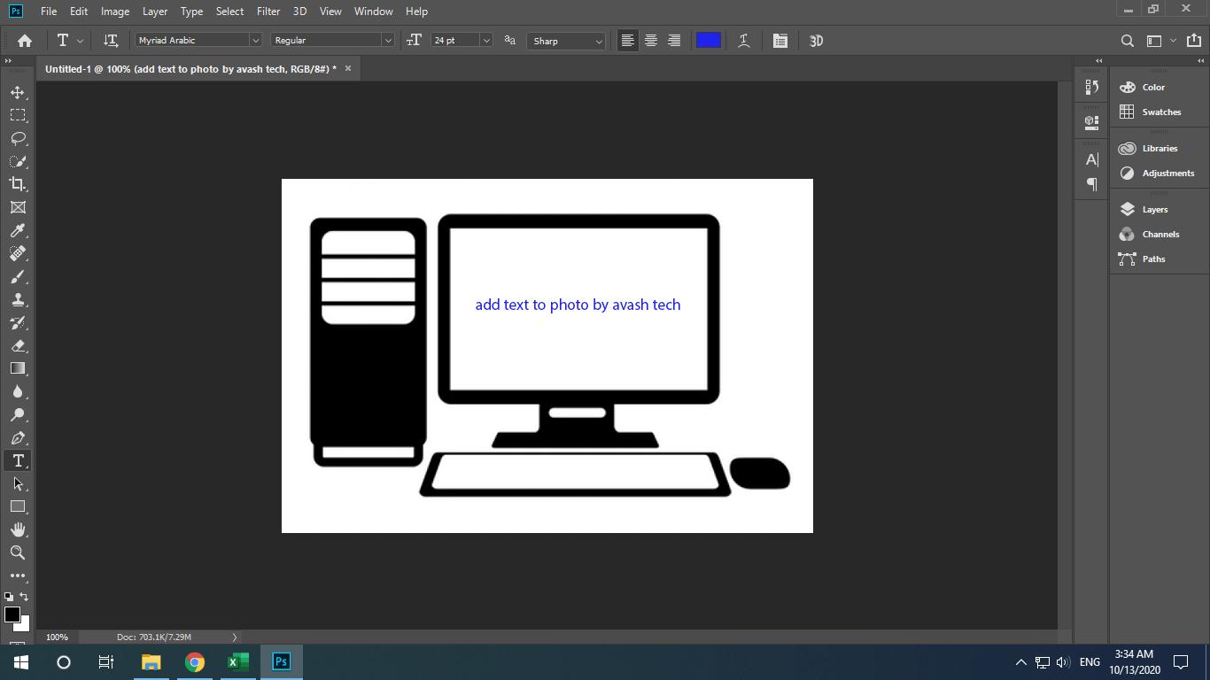 اضافه کردن متن روی عکس در فتوشاپ