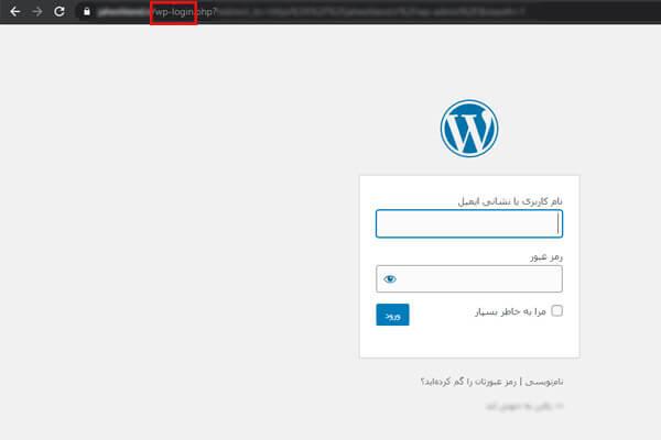 تشخیص نوع سایت