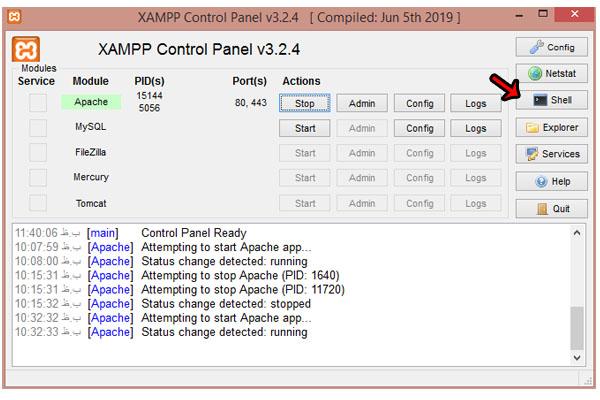 تغییر نسخه php در xampp ویندوز