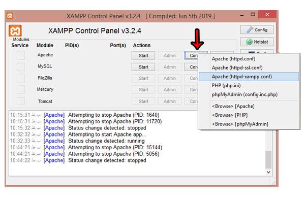 تشخیص ورژن php در xampp