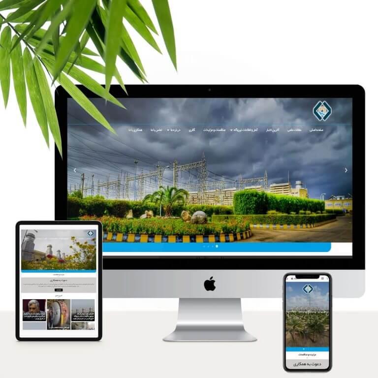 طراحی سایت شرکتی توسط آوش تک